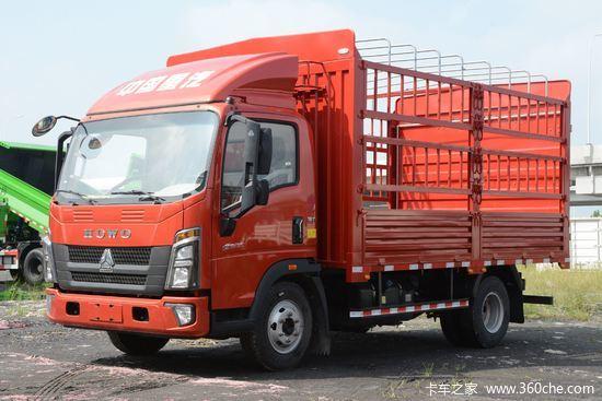 中国重汽HOWO 统帅 160马力 4.15米单排仓栅式轻卡(ZZ5047CCYG3215F145)
