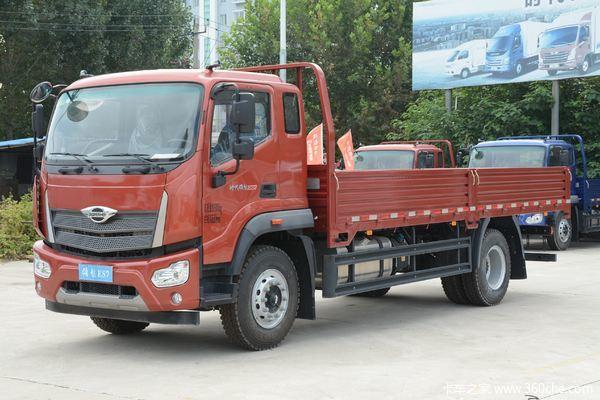 时代汽车 领航ES7 220马力 4X2 6.8米栏板载货车(国六)(BJ1184VKPFN-01)