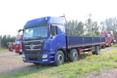 福田 欧曼GTL 6系重卡 290马力 6X2 9.53米栏板载货车(国六)(BJ1259Y6HPS-01)