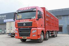 中国重汽 汕德卡SITRAK G7重卡 480马力 8X4 9.52米 AMT自动挡仓栅式载货车(ZZ5316CCYV466HE1)