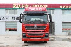 中国重汽 HOWO TH7重卡 460马力 6X4 AMT自动挡牵引车(国六)(潍柴)(ZZ4257V324HF1B)
