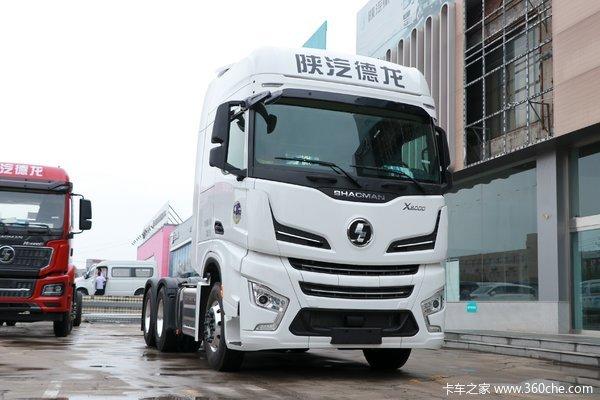 陕汽重卡 德龙X6000 560马力 6X4 AMT自动挡牵引车(国六)(SX4259GD4Q2)