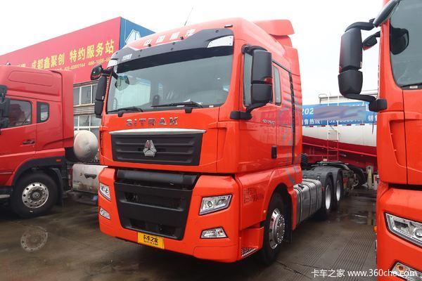 降价促销南京汕德卡G7牵引车仅售34万