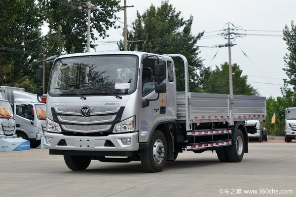 歐馬可S3載貨車北京市火熱促銷中 讓利高達0.6萬