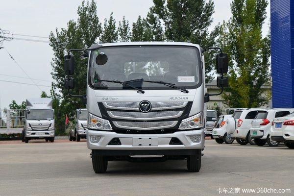 优惠0.2万 北京市欧马可S3载货车火热促销中