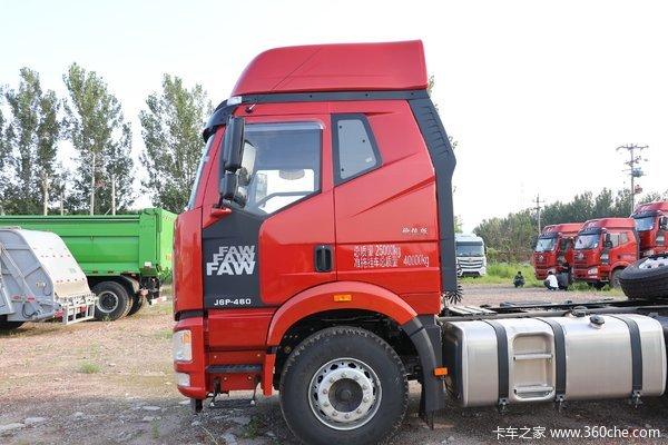 一汽解放 J6P重卡 价值版 420马力 6X4牵引车(国六)(CA4250P66K25T1E6)
