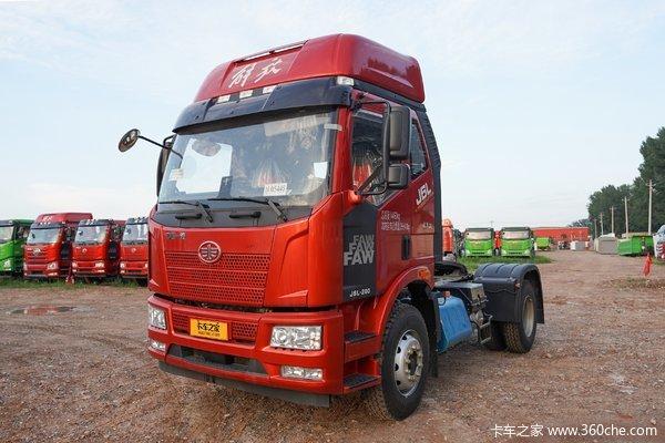 一汽解放 J6L 质惠版 280马力 4X2牵引车(国六)