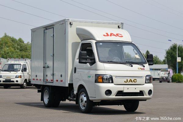 优惠0.5万 盐城市恺达X5载货车火热促销中