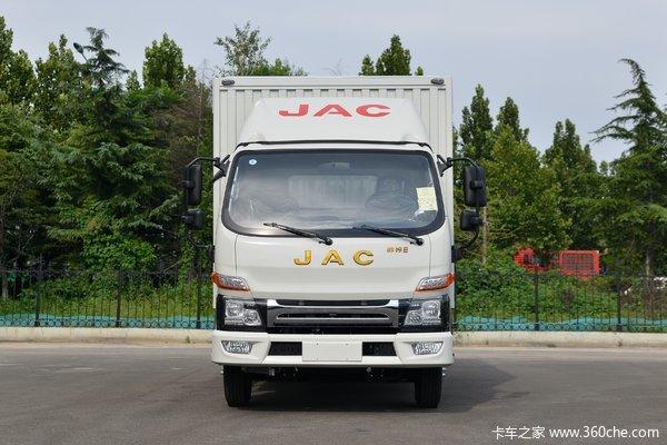 江淮 帅铃E中体 150马力 4.15米单排厢式轻卡(国六)(HFC5045XXYP32K2C7S)