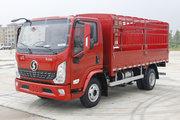 陕汽轻卡 德龙K5000 150马力 4.18米单排仓栅式轻卡(国六)(YTQ5041CCYKH331)