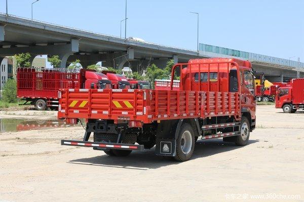 甘肃兰州悍将载货车限时促销中 优惠0.2万