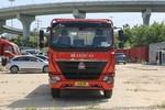 中国重汽HOWO G5X中卡 190马力 5.2米排半栏板载货车(国六)(ZZ1187K561DF1B)图片