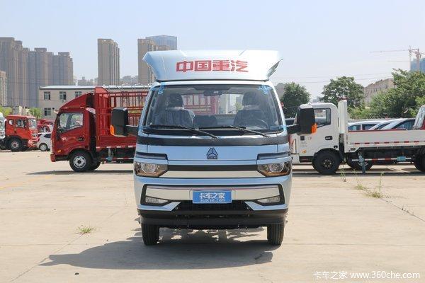 降价促销    巴中智相载货车仅售9.16万
