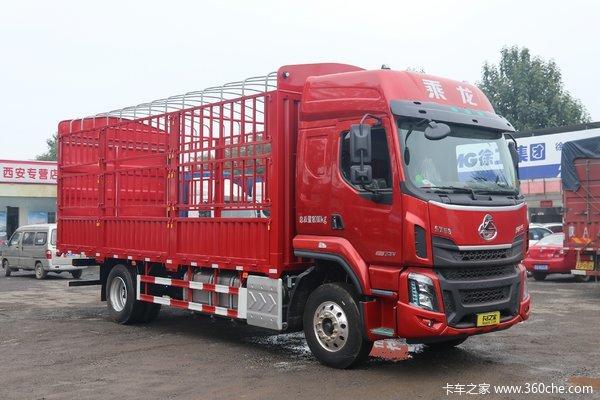 乘龙H5载货车限时促销中 优惠0.2万