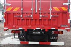 东风柳汽 乘龙H5中卡 245马力 4X2 6.8米仓栅式载货车(法士特10挡)(LZ5180CCYH5AC1)