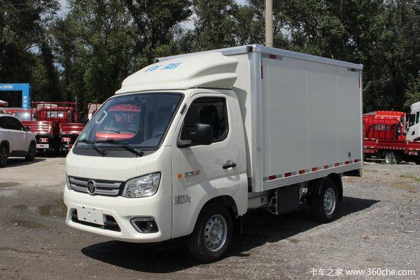 福田 祥菱M1 舒适型 1.6L 122马力 汽油 2.82米单排厢式微卡(国六)