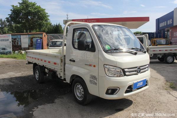 祥菱M1载货车限时促销中 优惠0.05万