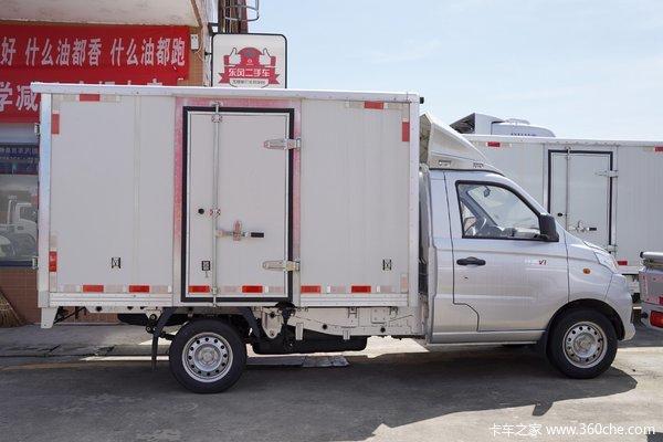 祥菱V1载货车限时促销中 优惠0.4万