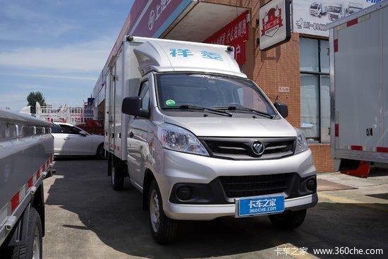 福田 祥菱V1 1.3L 87马力 汽油 2.8米单排箱式微卡(国六)(BJ5020XXY3JV5-03)