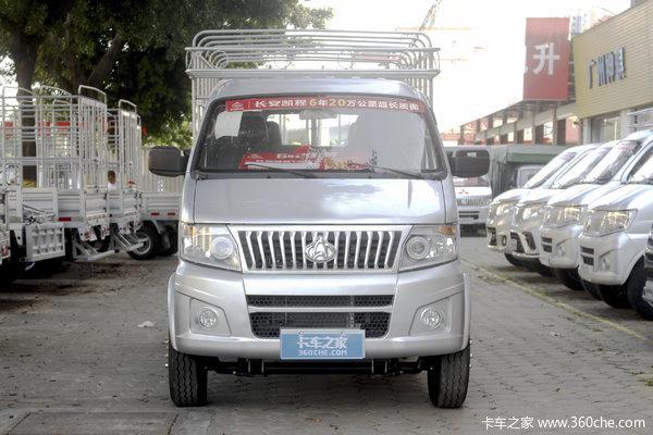 優惠0.4萬 北京市神騏T20載貨車火熱促銷中