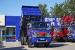福田 瑞沃ES3 190马力 4X2 4米自卸车(国六)(BJ3184DLPEA-01)图片