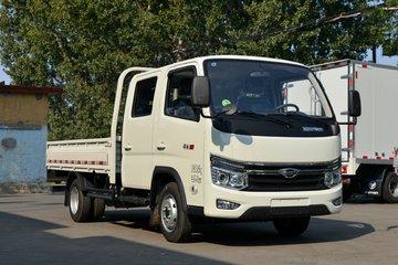 福田 时代领航S1 122马力 2.7米双排栏板式微卡(BJ1035V4AV7-01)