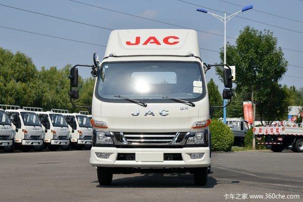 江淮 骏铃V6 141马力 4.15米单排厢式轻卡(HFC5100XXYP91K1C2V)