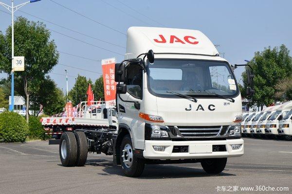 江淮 骏铃V6 141马力 3.82米排半厢式轻卡(HFC5100XXYP91K1C2V)