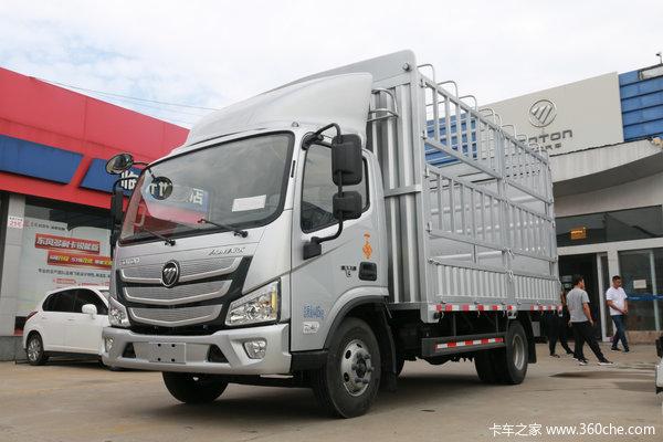 福田 欧马可S1系 156马力 4.17米单排仓栅式轻卡(BJ5048CCY-FM3)