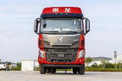 东风柳汽 乘龙H5重卡 超轻版 460马力 6X4牵引车(国六)(LZ4250H7DC1) 卡车图片