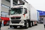中国重汽 HOWO TX 330马力 6X2 9.4米冷藏车(国六)(ZZ5257XLCN56CGF1)图片