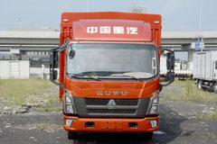 中国重汽HOWO 统帅 190马力 5.75米排半仓栅式轻卡(国六)(ZZ5187CCYH4715F1)图片