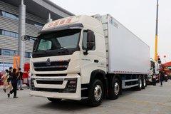 中国重汽 HOWO TH7重卡 460马力 8X4 冷藏车(国六)(绿叶牌)