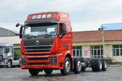 中国重汽 HOWO TH7重卡 460马力 8X4 9.5米AMT自动挡厢式载货车(国六)(ZZ5317XXYV466HF1)