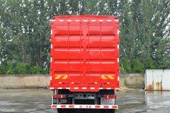 中国重汽 HOWO TH7重卡 460马力 8X4 9.5米仓栅式载货车(国六)(ZZ5317CCYV466HF1)
