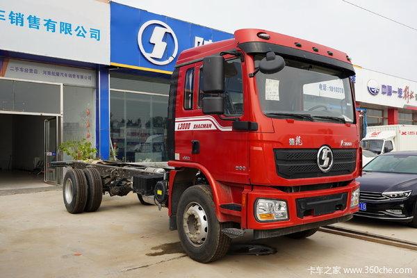 德龙L3000载货车南京市火热促销中,数量有限,先到先得!