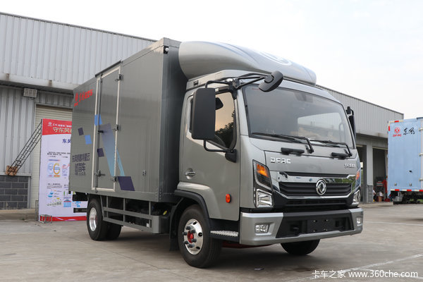 星云K6载货车绍兴市火热促销中 让利高达1万