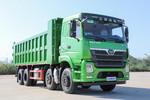 三环十通 昊龙 豪华版 300马力 8X4 6.2米自卸车(国六)(STQ3311L16Y6B6)图片