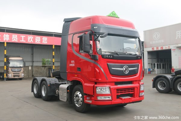 最高优惠0.4万 天龙旗舰KX牵引车火热促销中