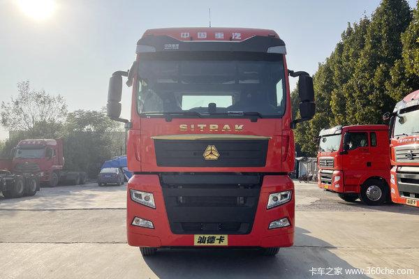 购SITRAK G7牵引车 享高达3万优惠