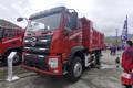 东风华神 HV3 245马力 6X2 4.2米自卸车(国六)(EQ3246GL6D41)