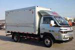 中国重汽HOWO 智相 130马力 4X2 3.95米单排售货车(ZZ5047XSHF3111F138)