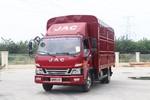 江淮 骏铃V6 152马力 4.18米单排仓栅式轻卡(HFC5048CCYP31K4C7S)图片