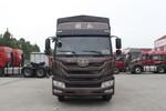 青岛解放 龙VH 220马力 4X2 6.7米仓栅式载货车(国六)(CA5180CCYPK2L2E6A80)图片