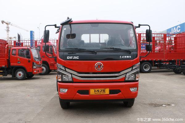 多利卡D7载货车淄博市火热促销中 让利高达0.5万
