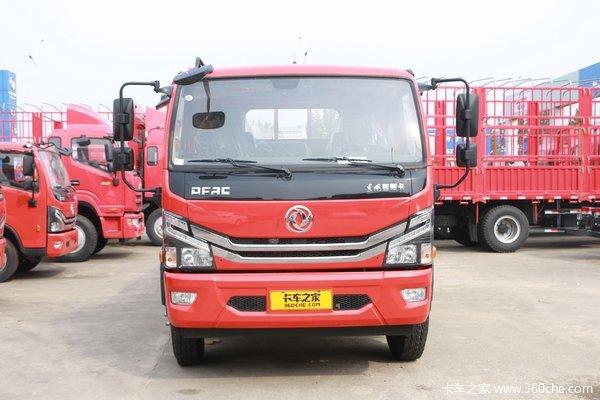 多利卡D8载货车淄博市火热促销中 让利高达0.5万