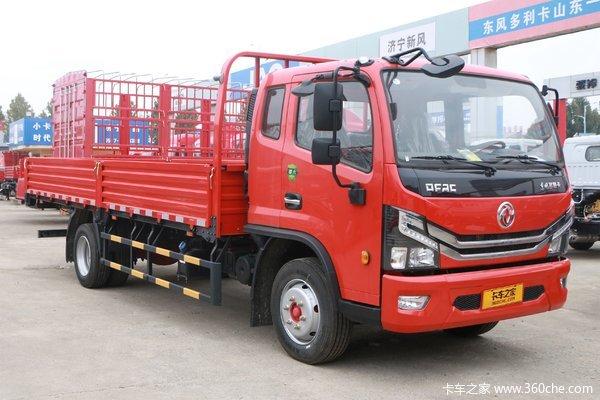 优惠0.3万 哈尔滨市多利卡D8载货车火热促销中