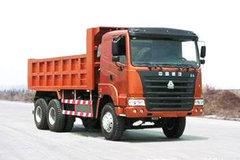 中国重汽豪运自卸车图片