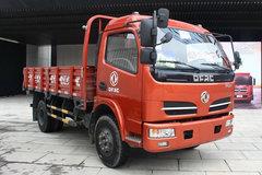 东风福瑞卡(全新)福瑞卡S自卸车图片