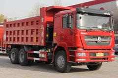 中国重汽HOKA H7自卸车图片